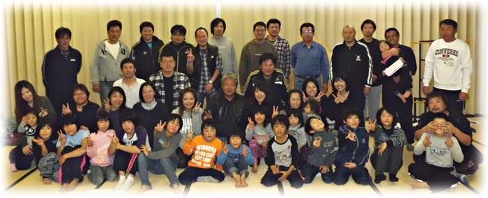 役員とその家族たち