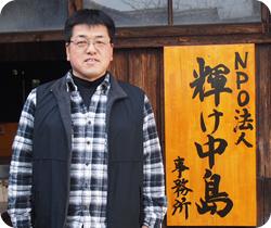 理事長 笹野英樹の写真