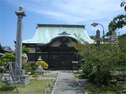 釣島購求記念の碑